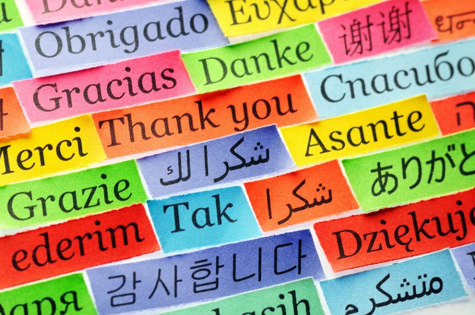 European language