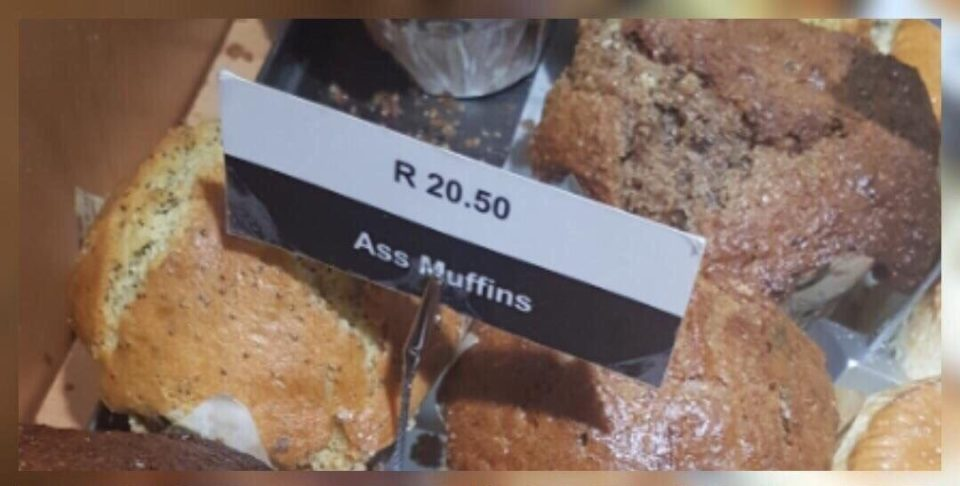 Ass Muffins? Delicious! 😀