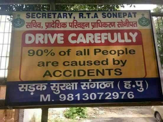 Were you an accident? 😀