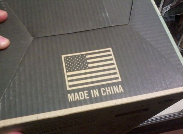 China? America? All the same no?