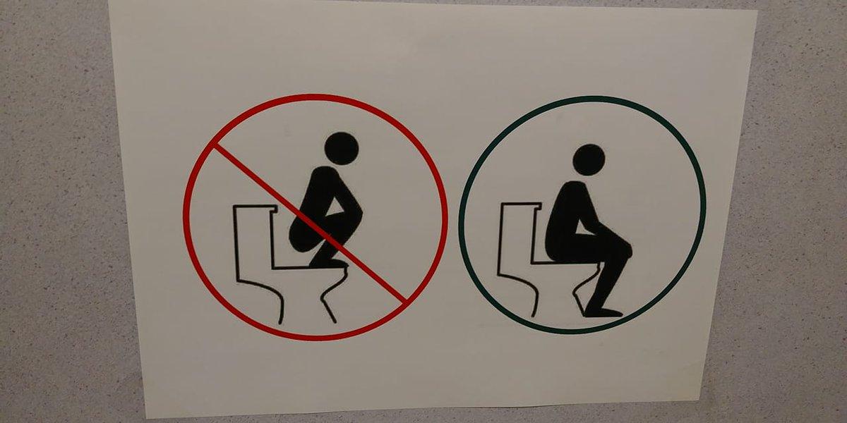 Helpful instructions! 😀