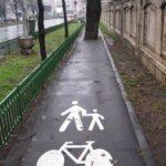 Ur .. Bike lane? Slight problem! 😁